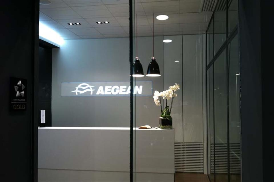 AEGEAN AIRLINES VIP LOUNGE